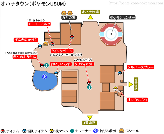 ポケモンウルトラサン・ウルトラムーン オハナタウン マップ