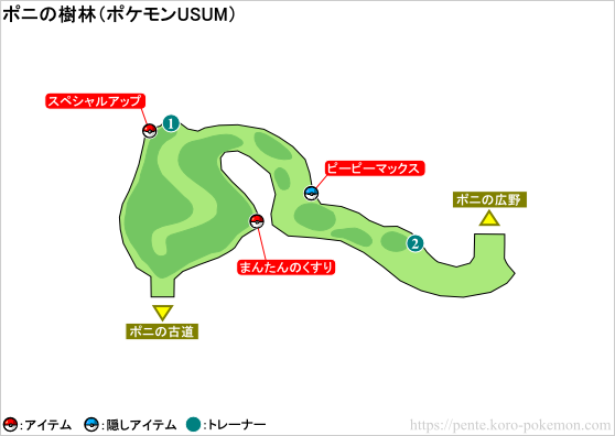 ポケモンウルトラサン・ウルトラムーン ポニの樹林 マップ