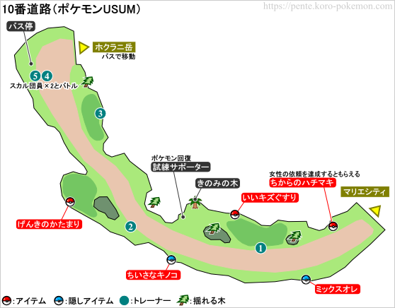 ポケモンウルトラサン・ウルトラムーン 10番道路 マップ