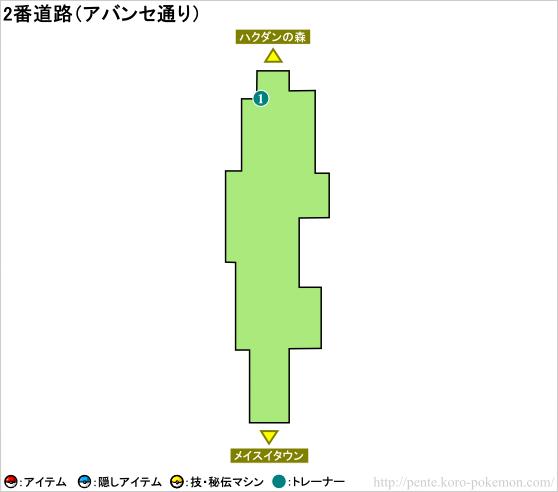ポケモンXY 2番道路 マップ