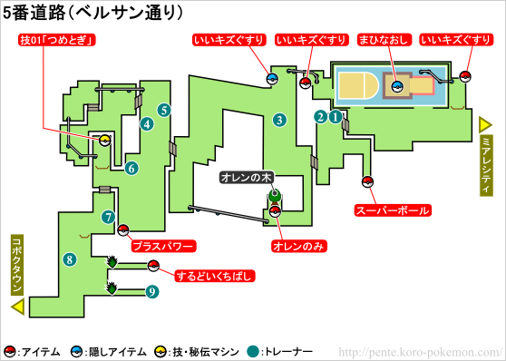 ポケモンXY 5番道路 マップ