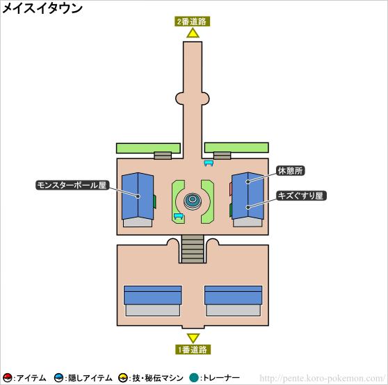 ポケモンXY メイスイタウン マップ